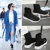 彈力襪子鞋女夏季針織韓版ulzzang休閒運動原宿百搭丑鞋 可可鞋櫃