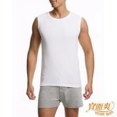 【宜而爽】時尚羅紋型男短袖寬肩背心4 件組
