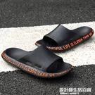 拖鞋男士夏季潮流韓版情侶個性一字拖居家用托鞋室內外穿沙灘涼鞋 設計師生活百貨