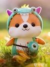 玩偶可愛恐龍公仔超萌小鬆鼠毛絨玩具柴犬布娃娃女孩生日禮物兒童玩偶LX