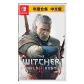 任天堂 Switch 巫師 3 狂獵 中文版 年度完全版 2019/10/15
