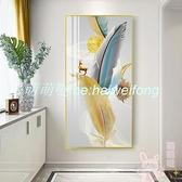 玄關裝飾畫走廊玄关壁画(藝術晶瓷晶面畫心/高光防水油畫布)【萌萌噠】