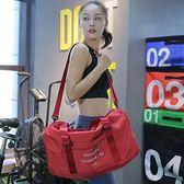 旅行袋 手提 旅行包 健身包 行李 拉桿包  收納包 韓版多功能健身包✭米菈生活館✭【Y33】