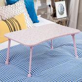 電腦做桌床上用筆記本桌可折疊桌宿舍懶人書桌粉色簡易小桌子書桌