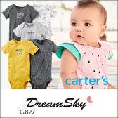 美國carter's 兒童棉褲 卡特嬰兒包屁衣 兒童包屁衣 (五件組)G831 H203 迷彩 恐龍 塗鴉 插畫