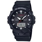 【CASIO】 G-SHOCK 絕對強悍全面進化雙顯錶-霧面黑(GA-800-1A)