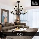 INPHIC-臥室簡約燈具餐廳吊燈後現代LED燈飾客廳北歐-15燈_WUEs