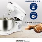 【經典白】山崎5.5L新式高效專業抬頭式攪拌機(650W) SK-9990SP(贈防塵套)