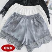 蕾絲花邊防走光安全褲女夏薄款外穿