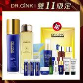 DR.CINK達特聖克 雙11限定 花蜜緊緻修護組【BG Shop】花蜜露+大理石安瓶5mlx3+保濕乳液