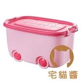 塑料收納箱大號加厚家用整理箱衣柜收納盒儲物箱【宅貓醬】