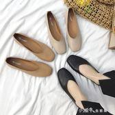 平底女單鞋春季百搭淺口方頭休閒懶人豆豆鞋女鞋子潮 小確幸