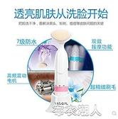 電動洗臉刷潔面刷軟毛毛孔清潔器洗臉儀機韓國洗臉神器 【快速出貨】