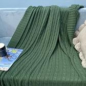 全棉麻花毯針織毛線毯子/辦公室午睡毯/毛毯蓋毯/沙發毯子休閒毯 原本良品