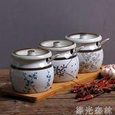 油壺 陶瓷調味罐套裝調味瓶鹽罐調料盒油瓶醋壺辣椒罐 綠光森林