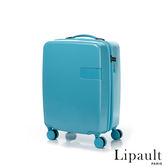 法國時尚Lipault 20吋Lucky Plume可擴充硬殼TSA登機箱(海洋藍)