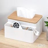 納川創意北歐簡約紙巾盒家用多功能收納客廳茶幾竹木質餐巾抽紙盒 HX7028【易購3C館】