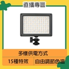 NANGUANG 南冠/南光 MixPad II 11C RGB LED燈 平板燈 補光燈 攝影燈(MixPad 11改款) 直播 遠距教學 視訊