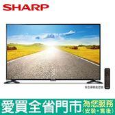 【輸碼AMART300S再折300】SHARP40吋聯網液晶顯示器LC-40SF466T含配送到府+標準安裝【愛買】