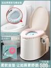 老人坐便器可移動馬桶孕婦室內家用成年人尿桶便攜式蹲廁椅大便椅 一米陽光