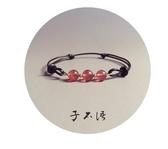 全館83折 招桃花天然草莓晶水晶手鏈女 轉運旺姻緣森系可調節閨蜜手繩禮物