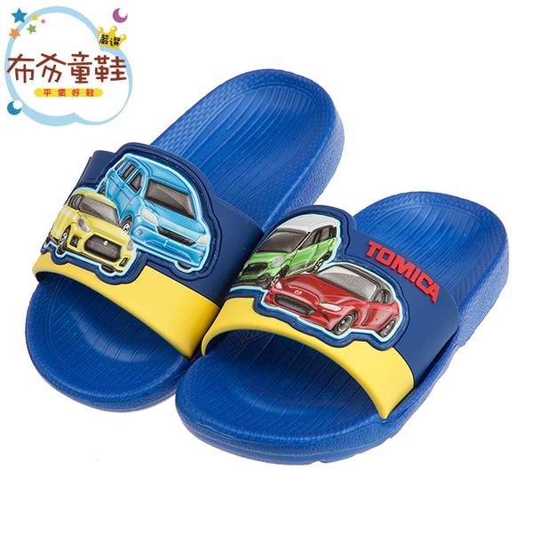 《布布童鞋》TOMICA多美小汽車車多多藍色兒童超輕量拖鞋(14.5~18公分) [ A0T841B ]