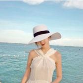 白色凹造型太陽帽子女遮陽帽防曬可折疊沙灘帽夏季海邊大沿草帽 QQ1492『樂愛居家館』