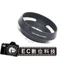 【EC數位】Samsung NX5 NX10 NX11 NX100 20mm f1.8 43mm 通用 金屬遮光罩 太陽遮光罩