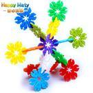 樹葉雪花片拼插積木塑料兒童拼裝益智玩具...