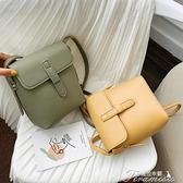 水桶包-包包女新款水桶流行簡約百搭時尚單肩潮斜挎包 快速出貨