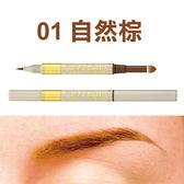 EXCEL 2合1 持久眉彩筆 01 自然棕 16g