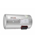 (無安裝)佳龍12加侖儲備型電熱水器橫掛式熱水器JS12-BW-X