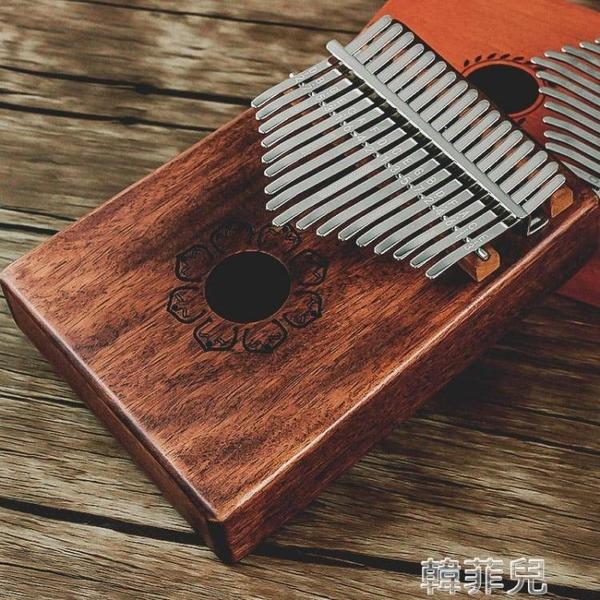 拇指琴 安德魯拇指琴卡林巴琴17音全單板手指琴初學者kalimba男女樂器 韓菲兒