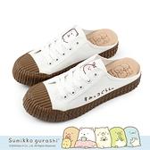 角落小夥伴 白熊小裹巾內增高變色餅乾穆勒鞋-小白鞋