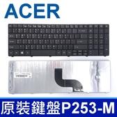ACER P253-M 全新 繁體中文 筆電 鍵盤 TravelMate P253 P253-E P253-MG E1-531 E1-531G E1-571 E1-571G