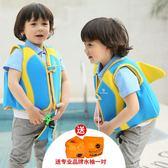 兒童浮力泳衣女孩連體男女童小寶寶嬰兒游泳裝背心救生衣1-2-3歲5  ATF  極有家