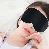 【APEX】USB三段絲質恆溫熱敷眼罩(買一送一)橘色*1+藍色*1
