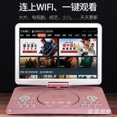 高清網絡WIFI移動DVD影碟機便攜式EVD播放器 QQ27688『東京衣社』