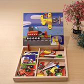 木質玩具磁性拼圖兒童磁力拼2-3-4-5-7歲女孩益智力男孩   西城故事