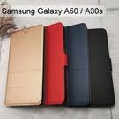【Dapad】經典皮套 Samsung Galaxy A50 / A30s (6.4吋)