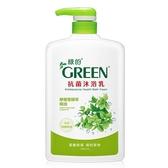 綠的抗菌沐浴乳-檸檬香蜂草精油1000ml【愛買】