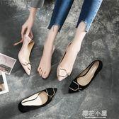 中跟鞋小清新公主鞋絨面單鞋女細跟尖頭高跟鞋春新款淺口5CM金屬宴會鞋『櫻花小屋』