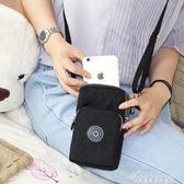 韓版手機包女斜背包手機袋掛脖手腕裝零錢包迷你小包包豎 黛尼時尚精品