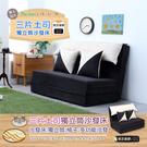 【班尼斯國際名床】~三片土司~全獨立筒彈...