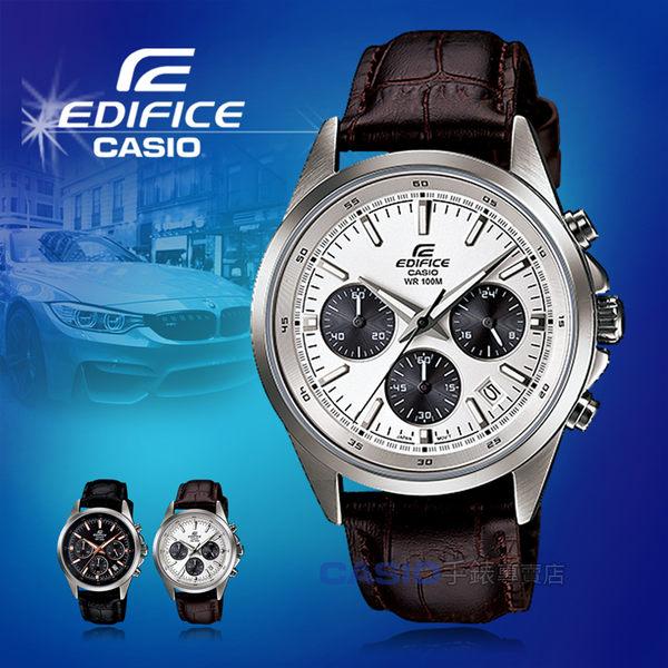 CASIO 卡西歐 手錶專賣店 EDIFICE EFR-527L-7A 男錶 真皮指針錶帶 計時碼表 日期顯示 防水