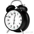 鬧鐘學生創意床頭簡約時尚多功能電子金屬時鐘 QW8468【衣好月圓】