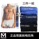 CK 男內褲 Calvin Klein 四角男內褲 超值3件盒組 中低腰 天然純棉,舒適透氣【美國進口真品】/黑+藍