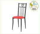 {{ 海中天時尚傢俱 }} C10  摩登時尚 餐椅系列 502-05  新優雅餐椅/烤黑/烤銀腳