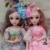 芭比娃娃 48厘米3D仿真眼洋娃娃玩具衣服換裝女孩玩具套裝古裝精靈古裝禮服 8色