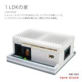 【日本 Kawada 河田】Nanoblock 迷你積木 小公寓 NBI-003